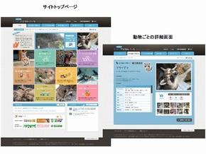 ky_zoo_0825_001.jpg