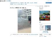 ah_rain1.jpg