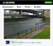 ah_rain3.jpg