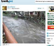 ah_rain4.jpg