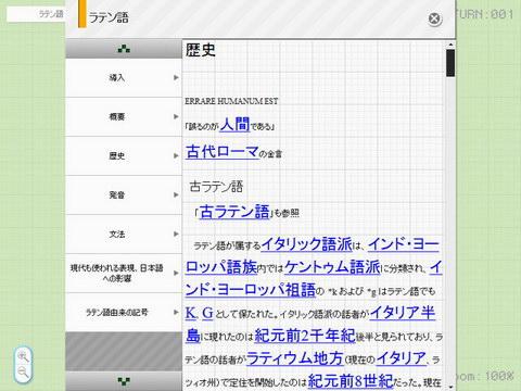 wk_110826hibikore02.jpg