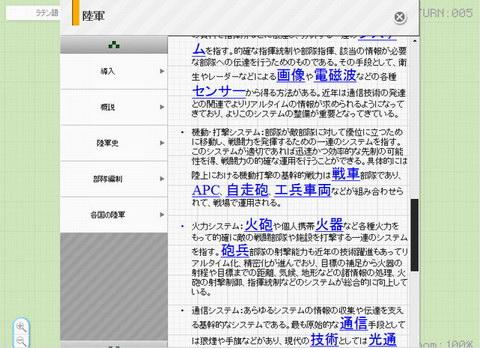 wk_110826hibikore05.jpg