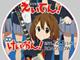 えいでん!:叡山電鉄が「けいおん!!」トレイン Googleマップで今いる場所をリアルタイム配信