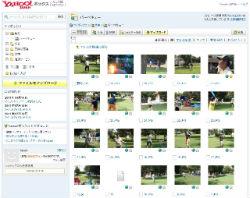 ah_box.jpg