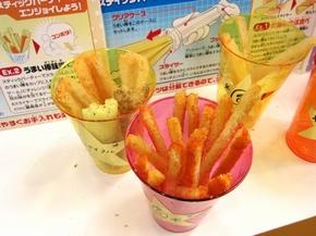 ky_umai_0901_002.jpg