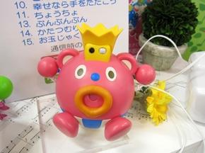 ky_utamin__0901_002.jpg