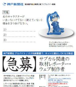 yuo_netlab.jpg