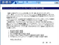 ah_hiko.jpg