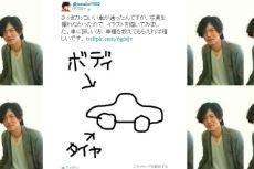 ah_tanabe1.jpg
