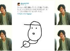 ah_tanabe2.jpg