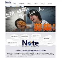 ah_note1.jpg