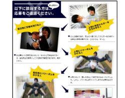 ah_note2.jpg