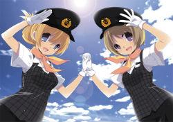 ah_musume.jpg