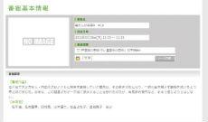 ah_shogun.jpg