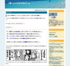 ah_jcomi.jpg