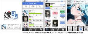 ah_yome1.jpg