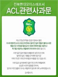 ky_korea_0928_001.jpg
