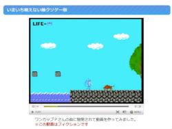 ah_imamoe2.jpg