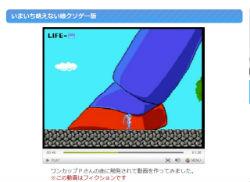 ah_imamoe3.jpg