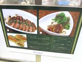 ky_food_0930_006.jpg