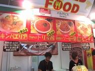 ky_food_0930_009.jpg