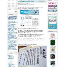 ah_miku1.jpg