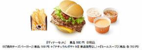 ah_dinner.jpg