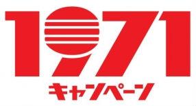ah_1971.jpg