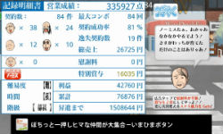 ah_katsura3.jpg