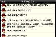 ah_yoshida2.jpg