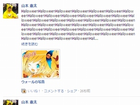 ky_fawaza_1005_004.jpg