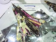 ky_itamono_1014_005.jpg