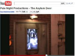 ah_door1.jpg