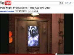 ah_door2.jpg
