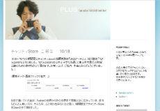 ah_tanabe.jpg