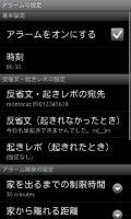ah_mb2.jpg