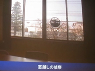 ky_hikotai_1020_003.jpg