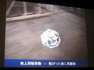 ky_hikotai_1020_004.jpg