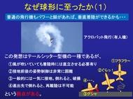ky_hikotai_1020_010.jpg