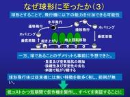ky_hikotai_1020_011.jpg