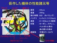 ky_hikotai_1020_013.jpg