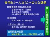ky_hikotai_1020_014.jpg