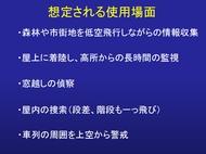 ky_hikotai_1020_015.jpg