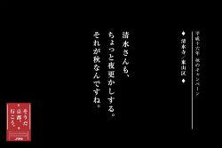 ah_kyoto.jpg