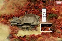 ah_kyoto2.jpg