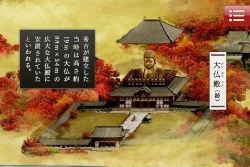 ah_kyoto3.jpg