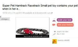 ah_track.jpg