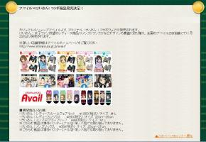 ah_kon.jpg