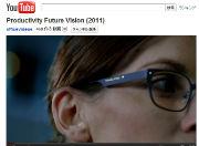 ah_future1.jpg