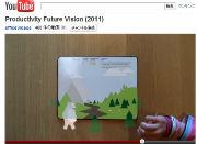ah_future5.jpg
